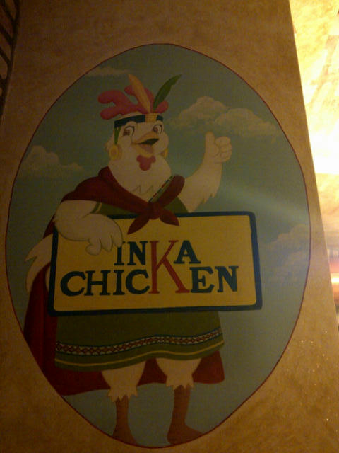 Inka Chicken